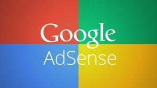 2020年3月 AdSense収益向上施策のシェア!自動広告の正しい使い方とポリシー違反について