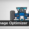 初期のおすすめのプラグイン EWWW Image Optimizer