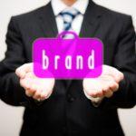 商標キーワードをうまく使って稼ぐ方法!選び方と攻め方を解説!