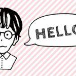 ミッツ福岡勉強会の特別ゲスト「マッキーさんのVODセミナー」