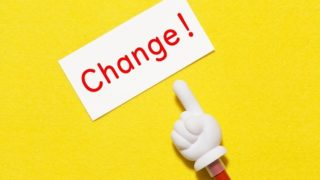 記事修正、リライトに便利な一括変換プラグインで効率アップ!