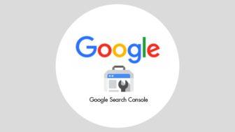Search Consoleで穴場キーワードを見つけてリライトする方法!