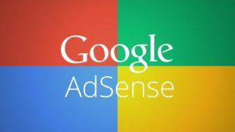 アドセンスの「ads.txt ファイル」問題の解決方法!