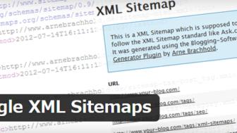 初期のおすすめのプラグインGoogle XML Sitemaps